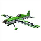 50CC绿色固定翼轻木模型飞机 MXS-R