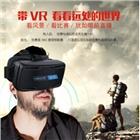 Visogle 手机智能vr眼镜 虚拟现实3D电影头盔 四代