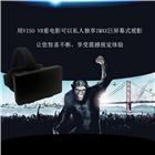 VISOGLE 虚拟现实VR眼镜 手机3D眼镜 魔镜4代头戴
