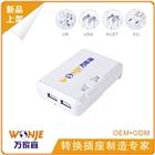 专利产品卡片型多功能转换插座 多国转换插座插头 电源转换器