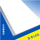 LED层板灯货架层板灯展柜灯导光板