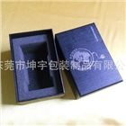 首饰包装礼品盒 蓝色饰品包装盒 精美礼品首饰包装盒