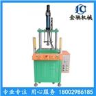 厂家供应KTD系列四柱油压机 四柱液压机