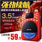 先科N-718扩音器插卡音箱老人迷你音响便携式随身听评书机