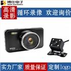 行车记录仪厂家代理博仕电子BH018三寸双录新款
