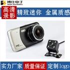 行车记录仪 双镜头特价批发 4寸高清显示屏 BH004