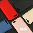 钛隆小米6PC高光包边素材壳 小米新款实色橡胶漆防i滑手机套