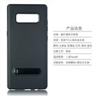 SAM新款Note8磨砂防摔实色TPU手机壳