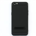 OPPO R9S 超薄TPU手机壳碳纤维纹手机套软壳保护套