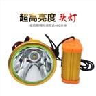 LED头灯 强光充电超亮远射防水户外钓鱼狩猎头戴式矿灯